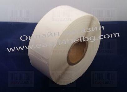 Съвместими 99015 Dymo етикети, 54mm x 70mm, бели