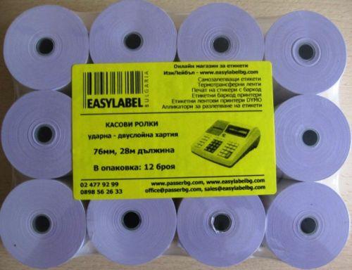 Ролки за касови апарати УДАРНА, 76mm, Ф67mm, 28m, с шпула