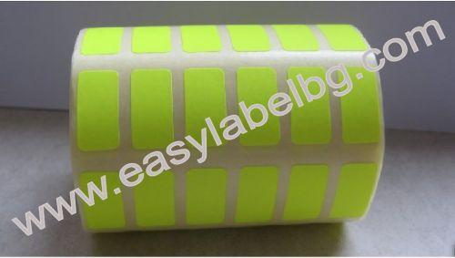 Етикети за цени, ръчно надписване, жълти, 10mm X 20mm