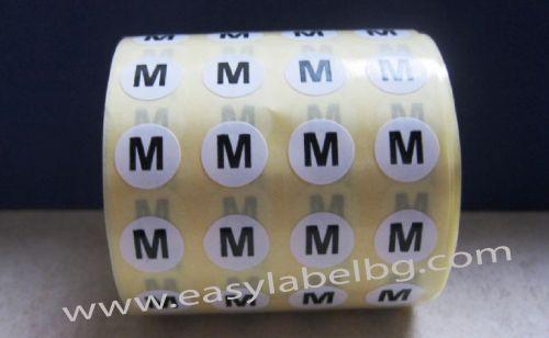 Етикети за РЪСТОВИ МАРКИ L, бели с черен надпис, Ø10mm