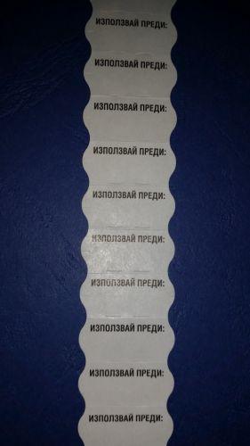 Етикети за маркиращи клещи, едноредови, с надпис