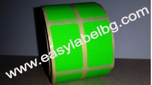 Етикети за цени, ръчно надписване, зелени, 17mm X 31mm