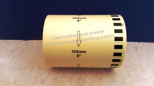 Етикети Brother DK-22243, 102mm x 30.48m, съвместими
