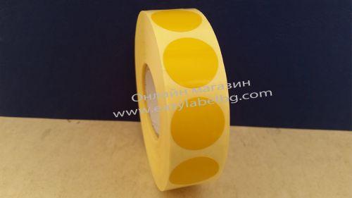 15 000бр. Жълти кръгли Ø25mm самозалепващи етикети, Pantone 109 C
