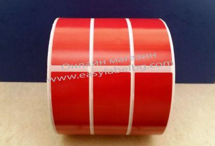 Водоустойчиви самозалепващи напечатани червени PVC етикети / стикери, 30mm x 62mm, 500бр. (Печат по ваше задание - с поръчка!)