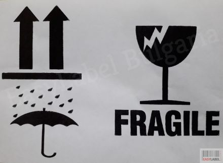 "Етикети ""Fragile"", ""Keep dry"", ""This side UP"", 102mm x 150mm, 200бр."