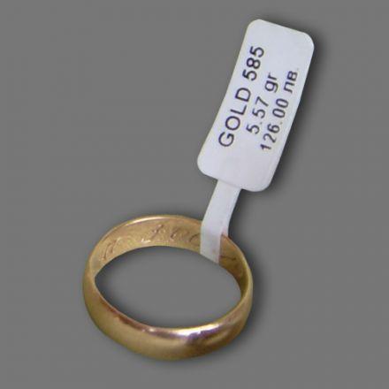 Самозалепващи етикети за бижута, PVC, 72mm X 10mm