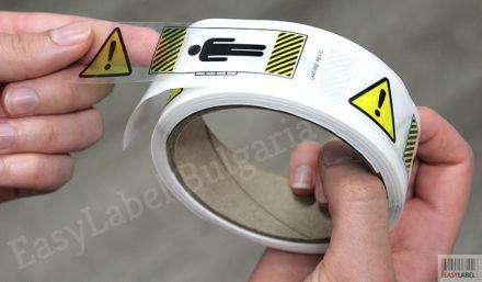 Прозрачен самозалепващ се правоъгълен стикер от PP фолио, 100mm x 60mm, 100бр.