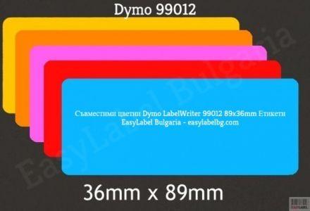 Съвместими 99012 Dymo етикети, 36mm x 89mm, розови