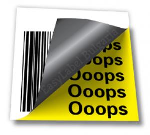 Eтикети за корекция - Самозалепващи етикети на ролка, бели с тъмен гръб, 68mm x 38mm /1/ 1 500, Ø40mm