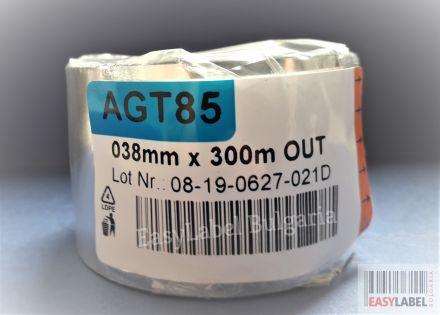Термотрансферна лента за текстил (ТАФТА и САТЕН) AGT 85, черна