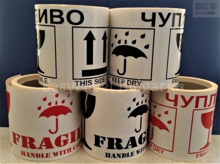 "Етикети FRAGILE - ""Keep dry"", ""This side UP"", ""HANDLE WITH CARE"", 102mm x 294mm, 50бр."