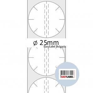 С перфорация - Прозрачен самозалепващ се кръгъл стикер от PVC фолио, Ø25mm, 6 000бр., без черна марка(репер)