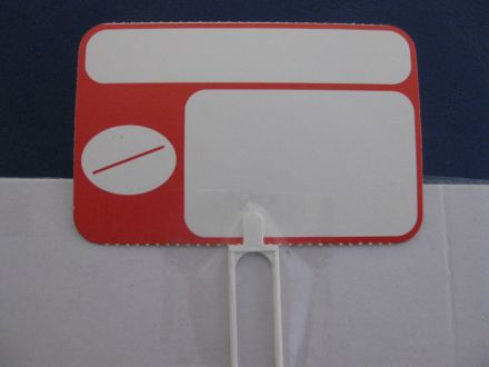 """Комплект ценови картонен етикет 105mm X 68mm & Стойка за закрепване на етикета """"Изи Лейбъл"""""""