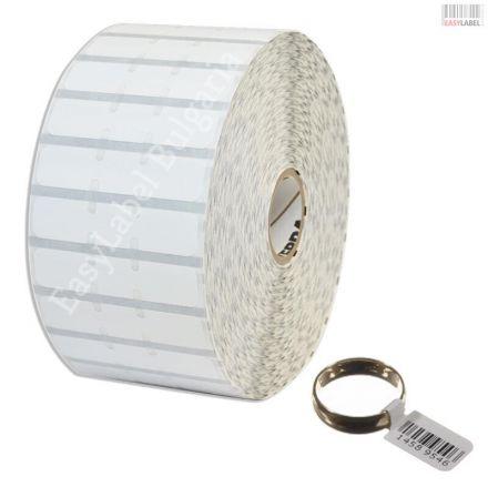 Бели PVC самозалепващи етикети за бижута, 56mm x 13mm, 500бр.