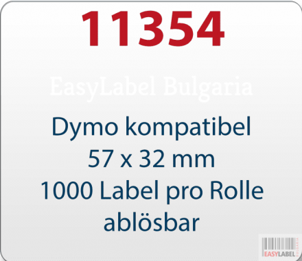 Eтикети Dymo 11354, 57mm x 32mm, бели