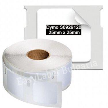 Eтикети Dymo S0929120, 25mm x 25mm, бели
