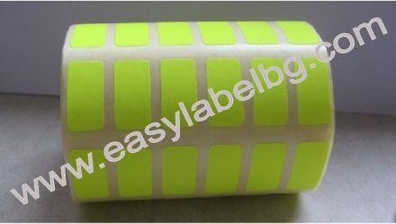 Етикети за цени, ръчно надписване, жълти, 10mm x 20mm, 1 000бр.
