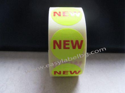 """Етикети """"NEW"""", жълти с червен надпис, Ø25mm, 500бр."""