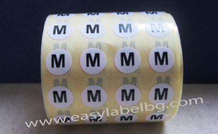 Етикети за РЪСТОВИ МАРКИ M, бели с черен надпис, Ø10mm, 6 740бр.