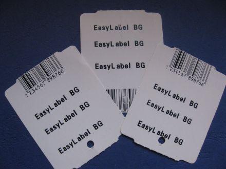 Eтикети за дрехи от картон, напечатани, 48mm X 60mm