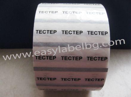 """Прозрачни етикети с надпис """"Тестер"""" - Kръгли напечатани стикери с диаметър Ø25mm"""