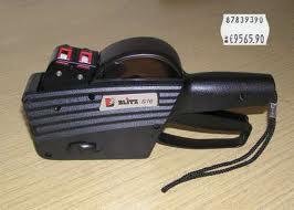 Маркиращи клещи BLITZ S16, двуредови