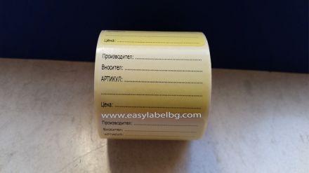 Етикети ВНОСИТЕЛ / ПРОИЗВОДИТЕЛ, жълта основа, тип ПРЕЛИВКИ, Арт. №Y503008, 1700бр.
