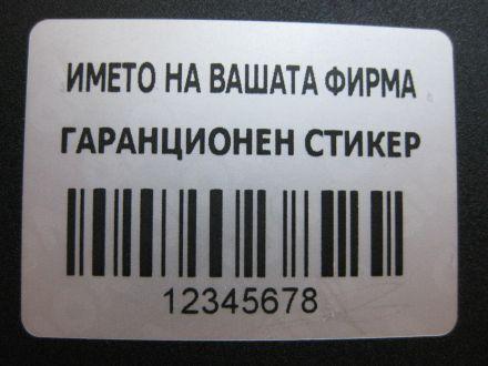 Печат (по ваше задание - с поръчка) на защитен гарaнционен етикет, стикер - matt silver VOID, 45mm x 30mm