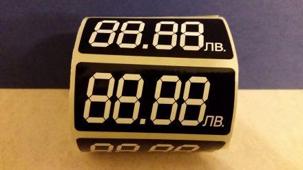 Етикети за цени от PVC фолио, 4 цифри,  60mm x 27mm, 1 000бр.