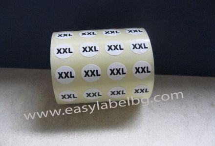 Етикети за РЪСТОВИ МАРКИ XXL, бели с черен надпис, Ø10mm,6 740бр.
