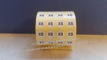 Етикети за РЪСТОВИ МАРКИ XS, бели с черен надпис, Ø10mm