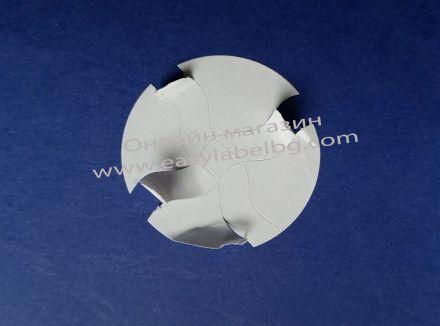 Гaранционен бял кръгъл стикер от хартия, с прорези, Ø35mm /1/1 250бр., Ø40mm