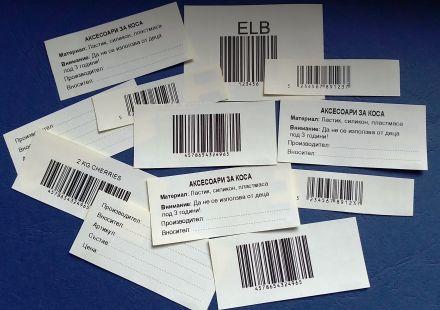 Етикетен принтер Brother QL 570 + 5 ролки Етикети Brother DK-2205RN + стойка за многократна употреба