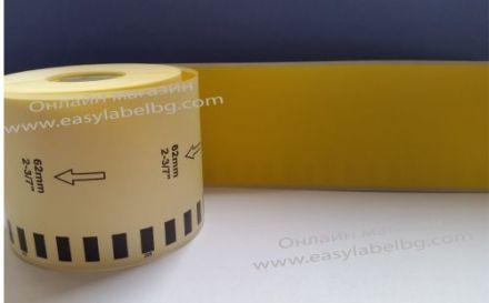 Етикети BROTHER DK-44605, 62mm X 30.48m, Removable, жълти (съвместими), Removable