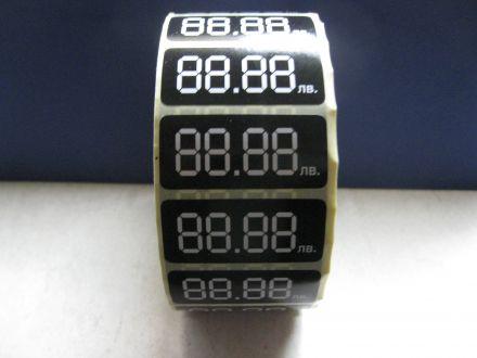 Етикети за цени от хартия, 45mm x 20mm, 2 500бр. + безплатна доставка + подарък маркер за надписване