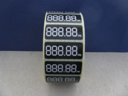 Paper price labels, 5 digits, 45mm x 20mm, 2 500 per roll + FREE permanent marker + FREE shipping