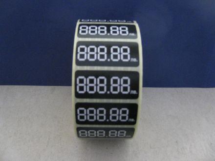 Етикети за цени от хартия, 5 цифри, 45mm x 20mm, 2 500бр. + подарък маркер за надписване