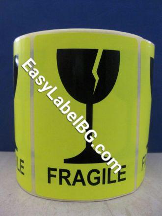 """Флуоресцентно жълти  етикети """"Fragile"""", 100mm x 70mm, черен надпис на жълт фон, 200бр."""