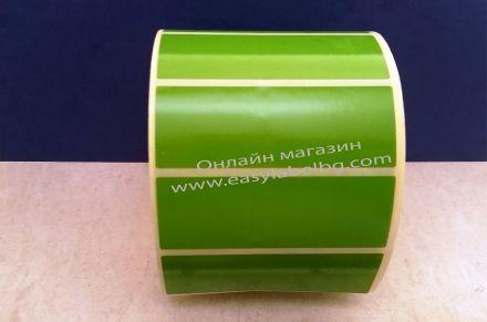 Самозалепващи етикети на ролка, зелени, 85mm x 30mm /1/ 2 000бр., Ø25mm