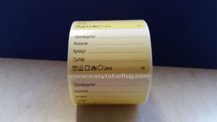 Standard Printed Labels