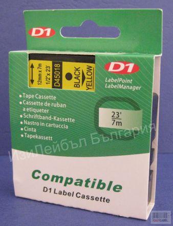 Съвместима лента Dymo D1 45018, S0720580, 12mm х 7m, черно върху жълто
