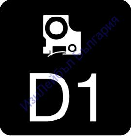 Съвместима лента Dymo D1 45013, S0720530, 12mm х 7m, черно върху бяло
