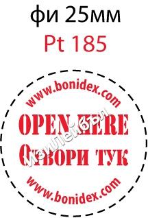 OPEN HERE-Напечатан прозрачен самозалепващ се кръгъл стикер от PVC фолио, ЧЕРВЕН НАДПИС, Ø25mm, 500бр.