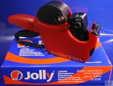 Маркиращи клещи Jolly C8, едноредови+5 бр. ролки бели етикети 26mm х 12mm