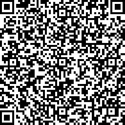 Генериране и печат на етикети с QR код